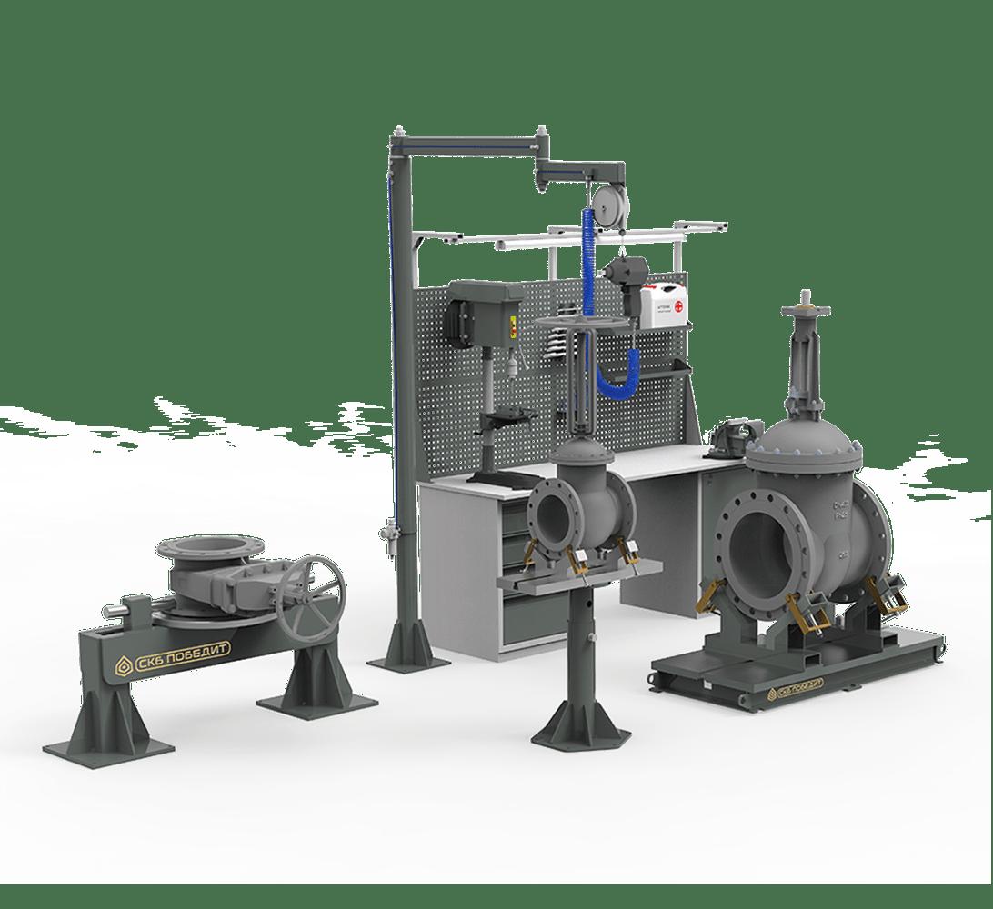 Рабочее место для разборки и сборки трубопроводной арматуры ПОБЕДИТ-РМ-2