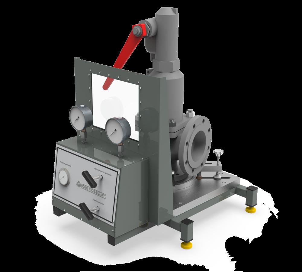 Стенд для испытаний и настройки предохранительных клапанов ПОБЕДИТ-С-1-250-10